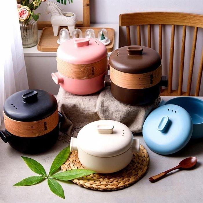 蒸籠砂鍋燉鍋蒸鍋陶瓷鍋家用沙鍋煲湯明火耐高溫