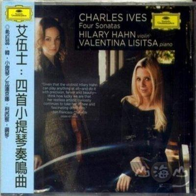 艾伍士:四首小提琴奏鳴曲 /希拉蕊韓&瓦蓮京娜利西察---4779435
