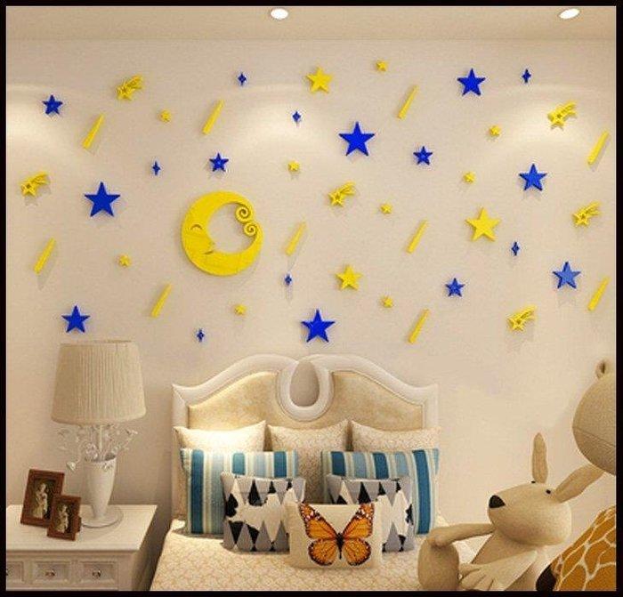 哆啦本鋪 鏡面流星3D亞克力立體自粘牆貼寶寶兒童房幼稚園天花板牆面裝飾畫D655