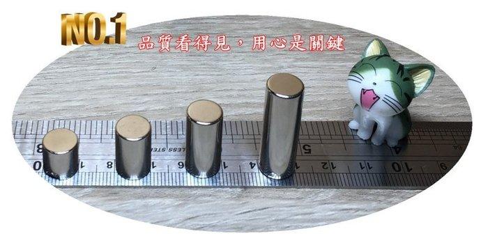 圓形規格10mmx15mm--發電機磁鐵或是當便利貼都很好用哦!