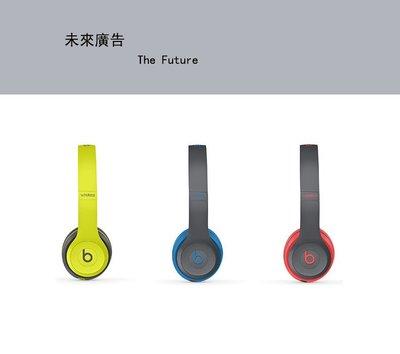 Beats Solo2 Wireless 頭戴式藍牙耳機 無線藍牙耳機 魔聲耳機 電光藍 熒光黃 耳罩式耳機