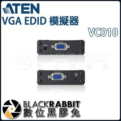 數位黑膠兔【 ATEN VC010 VGA EDID 模擬器 】 視訊 顯示器 影音 訊號 直播 導播 學習器