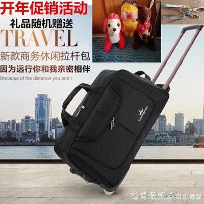 凱圣帝曼拉桿包男大容量旅行袋女登機手提包可摺疊學生行李包 NMS