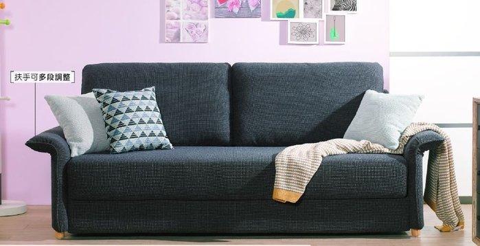 【南洋風休閒傢俱】沙發床系列 -艾德三人位沙發床 雙人床 坐臥兩用床 套房沙發 (JX149-1)