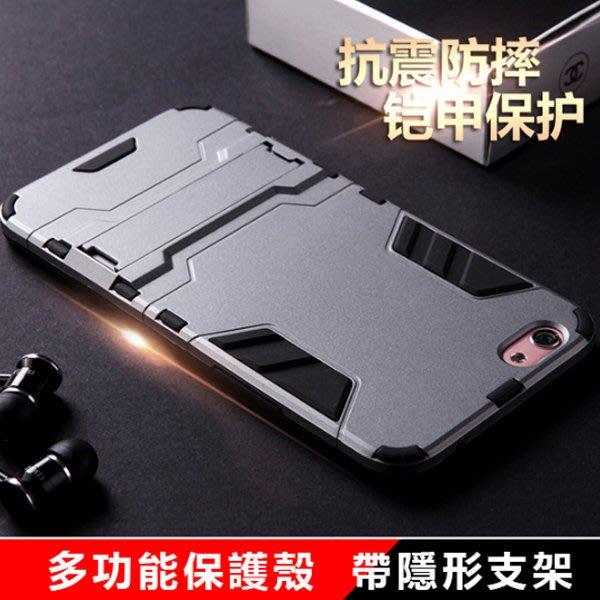 OPPO R9s Plus 手機殼 R9 保護套 F1s F1 軟殼 A39 保護殼 A59殼 全包 防摔 支架 鋼鐵人