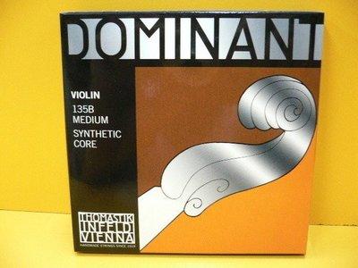 筌曜樂器(H4021)全新 Dominant 奧地利 小提琴弦 G弦( 第4弦) 1條G弦 超低價 台北市