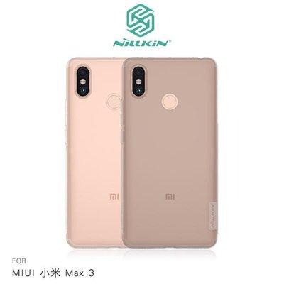 --庫米--NILLKIN MIUI 小米 Max3 本色TPU軟套 軟殼 清水套 矽膠套 保護套 手機套 透明殼