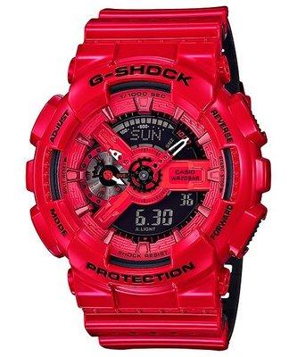 正版正貨有門市 - 全新 CASIO watch G-Shock GA-110 GA-110LPA GA-110LPA-4A 手錶