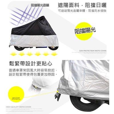 特價 現貨 現貨【加厚機車套】 vespa偉士牌 Sprint 150 i-get ABS 防塵套 機車罩 防曬套