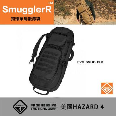 【eYe攝影】現貨 HAZARD 4 扣環單肩後背袋 EVC-SMUG-BL 野戰背包 生存遊戲 筆電收納 戰術包 背包