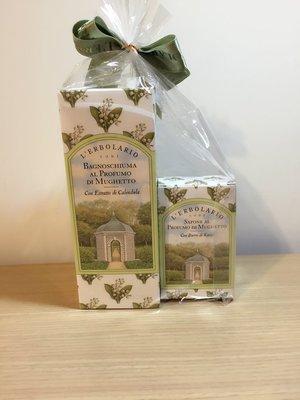 LERBOLARIO蕾莉歐茶樹沐浴乳/鈴蘭沐浴乳+ 植物香皂禮品組