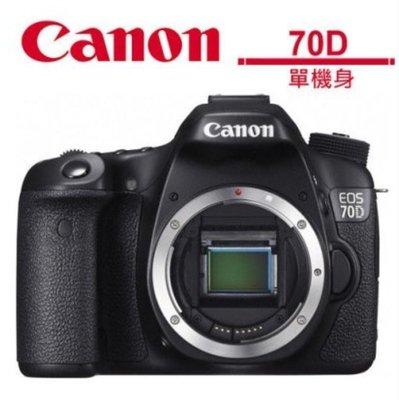 全新 Canon 70d 機身(公司貨) 取代80D 760D 800D 7D A6300 RX100M5 桃園市