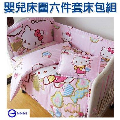 寶媽咪~嬰兒床純棉床圍六件套床包款/嬰兒床套寢具專屬尺寸訂作(85款花色任選)