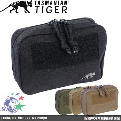 詮國 - Tasmanian Tiger ADMIN POUCH 模組化多功能小物收納包 / 多色可選 / 7832