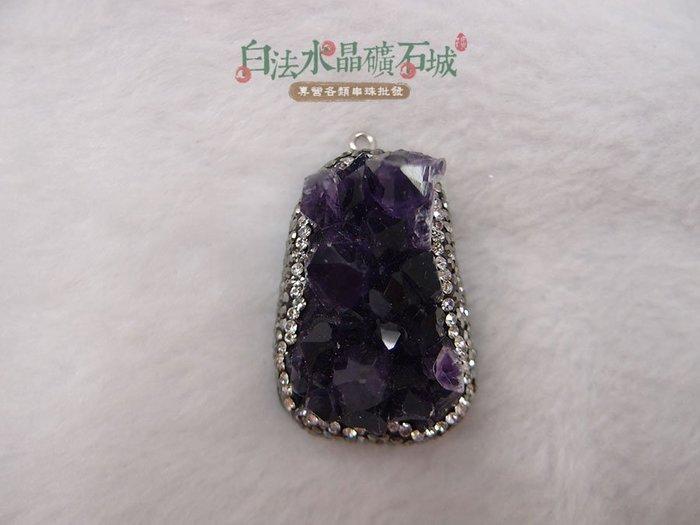 白法水晶礦石城 烏拉圭  天然-紫水晶 40mm 墬子 顏色濃郁  特級品 墬子 飾材料--#03