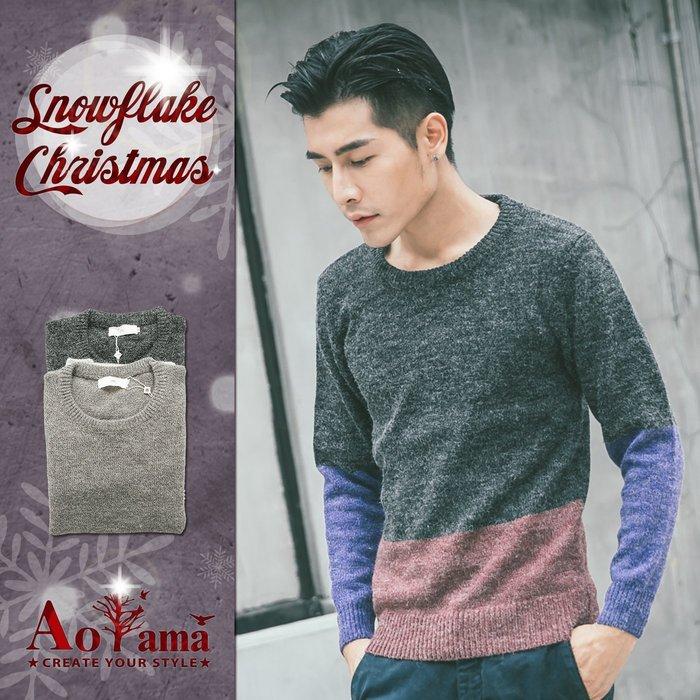 針織毛衣 色塊拼接素色針織毛衣【L8635】青山AOYAMA