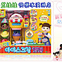 麗嬰兒童玩具館~韓國第一國民娃娃KONGSUNI...