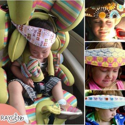八號倉庫 汽車安全座椅 睡覺用品 嬰兒童枕頭配件 推車旅行 頭部固定帶 保護神器【2Z993Y831】