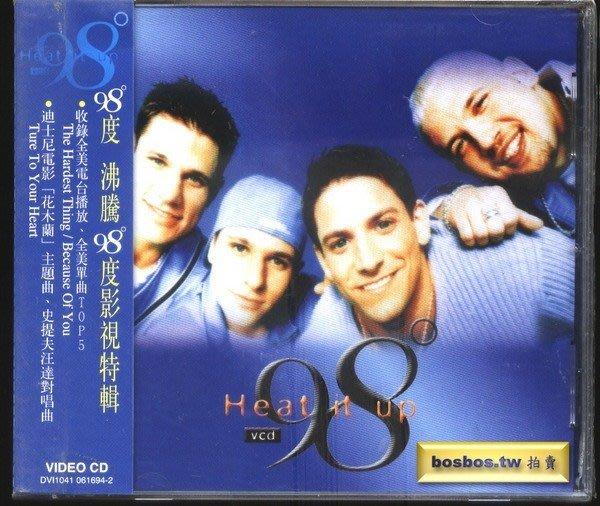 ◎全新VCD未拆!98度-98 Degrees-沸騰98度影視特輯-電影花木蘭流行曲等好歌-片長65分◎