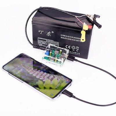 直流24V12V轉5v降壓模組 獨立雙USB 汽車摩托車電瓶轉USB手機充電 W83