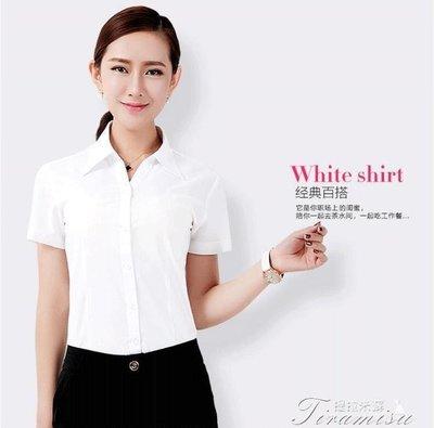 ZIHOPE 短袖襯衫-增彩白襯衫女短袖夏職業半袖襯衣工裝工作服正裝修身女裝韓版V領ZI812