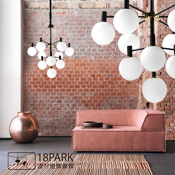 【18Park 】時尚設計 Space ceiling lamp [ 品空間吸頂燈 ]