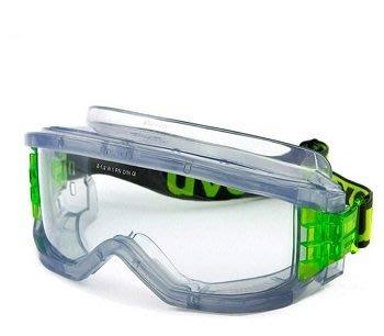 [ 我要買 ] 德國 uvex 9301 安全眼鏡 抗化學防塵護目鏡  防霧、抗刮、耐化學