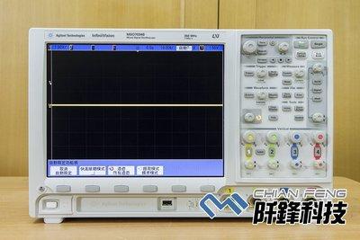 【阡鋒科技 專業二手儀器】安捷倫 Agilent MSO 7034B 350MHz,2GSa/s 混合訊號示波器