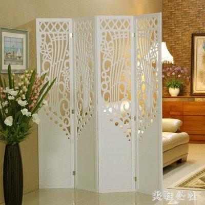 屏風 臥室折疊移動歐式屏風現代簡約雕花 ZB1048