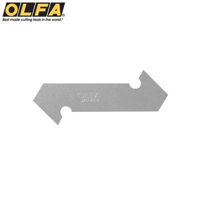 又敗家@日本OLFA壓克力刀刀片PB-800膠板切割刀片PC-L專用刀片大型壓克力切割刀替刃PC-L替刃PC-L刀片