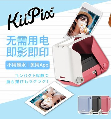洋碼頭 日本Printoss拍立得便攜式手機照片彩色小型打印機迷你相片沖印相 IDEA-182