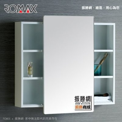 《振勝網》ROMAX 羅曼史 衛浴 ROMAX TW-608 80cm 三層 活動鏡櫃 鏡箱