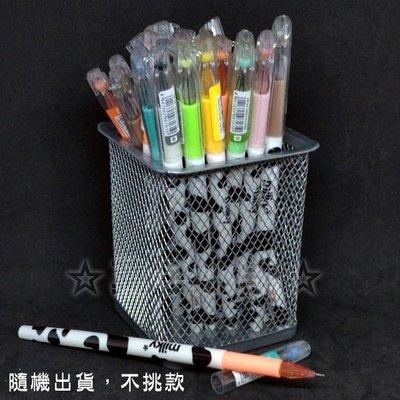 ☆菓子小舖☆《學生創意造型趣味辦公文具-奶牛筆桿鑽石彩色中性筆12入》