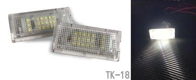 LED車牌燈 MINI COOPER專用車牌燈 專車專用 MINI COOPER  R50 R52  R53