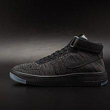 D-BOX Nike Air Force 1 Flyknit 黑灰色 黑勾 編織 高幫 經典情侶鞋 慢跑鞋