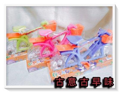 古意古早味 燕子單車附口笛糖 (一台裝/長寬23x14公分) 懷舊童玩 口笛 腳踏車 發出聲音 玩具
