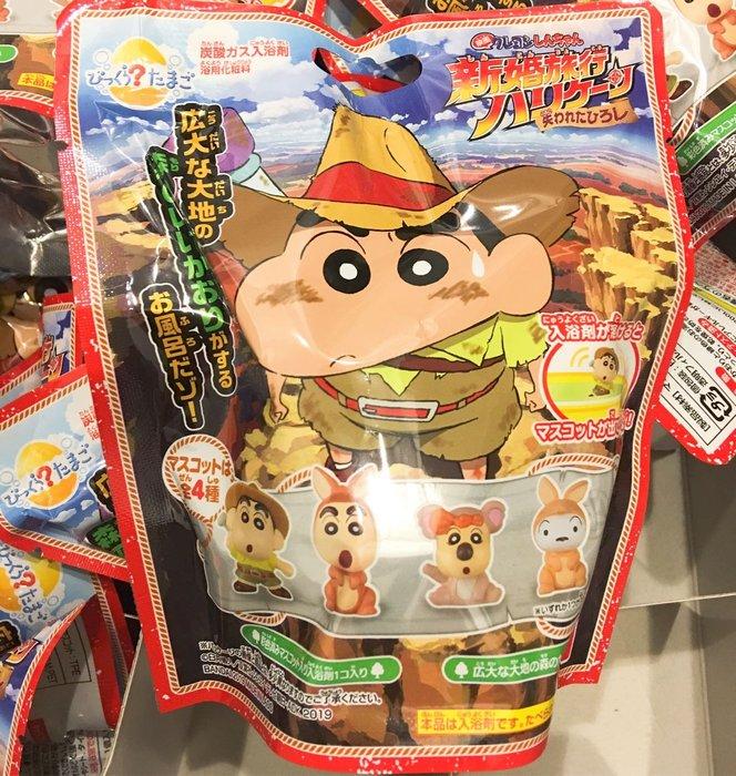 Baby Sheep 日本洗澡球 澡球 沐浴球 野原新之助 蠟筆小新小公仔入浴劑 碳酸入浴劑 玩具澡球隨機款 新婚旅行