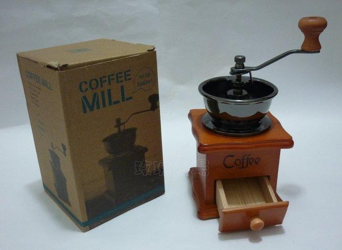 (玫瑰ROSE984019賣場)復古木製 咖啡豆手搖磨豆機~可調整磨咖啡粗細.陶瓷機.不會發熱.復古造型