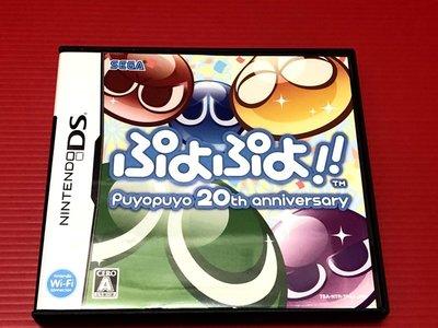 ㊣大和魂電玩㊣任天堂NDS遊戲魔法氣泡 20週年紀念版{日版}編號:I2---2DS 3DS 主機可玩