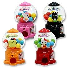 Sanrio Hello Kitty 布丁狗 酷企鵝 扭蛋機 糖果機 食玩 飾品 玩具  41+ 小日尼三 有現貨免運費
