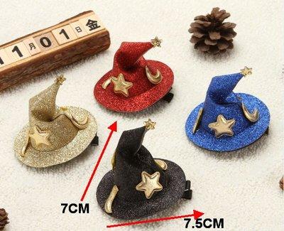 乂世界派對乂萬聖節頭飾/萬聖節髮箍/巫婆帽/魔法帽/巫婆魔法帽髮夾