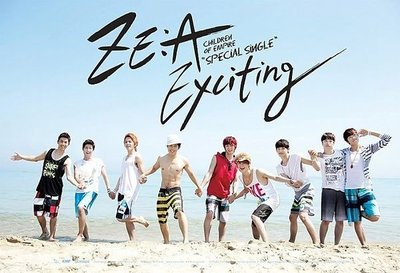 ZE:A帝國之子Exciting Special Single特別單曲台灣獨占B盤CD+DVD專輯