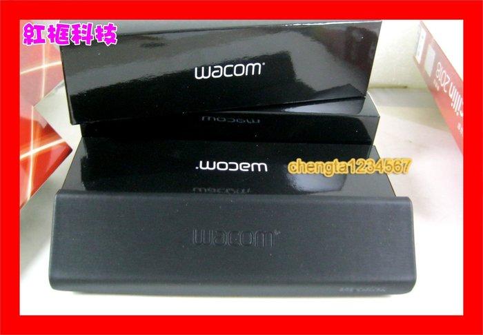 【全新貨開發票】WACOM 原廠數位板筆盒 高質感納筆盒適用 Intuos 全系列感壓筆 CTL-490 CTH-490