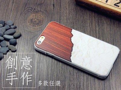 蝦靡龍美【PH481】1212 慢客 限量款 木與紙 蘋果5 iPhone 6 5S Plus 創意 原創 手機殼 日式