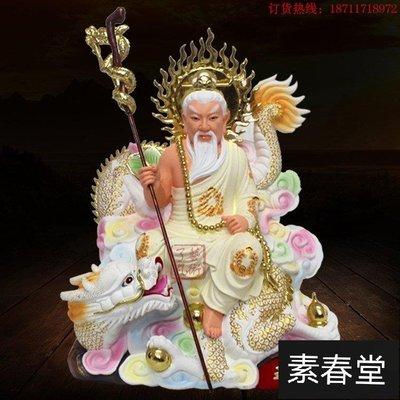 【素春堂】四海龍王佛像泰國白龍王神像風調雨順道教供奉樹脂手工藝品擺件SCT3522