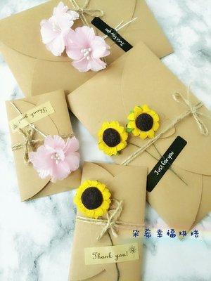 畢業 信箋式 手工花 卡片 -小 紙花 萬用卡  卡片 手工卡片 生日卡 櫻花 向日葵 乾燥花 感恩卡 朵希幸福烘焙