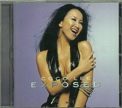 李玟 CoCo  --   EXPOSED  --   CD