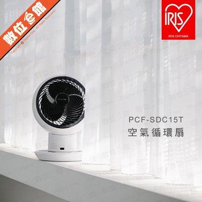 【公司貨分期免運費】IRIS 愛麗思 PCF-SDC15T 空氣循環扇 12坪 電風扇 遙控器可擺動孩童安全設計35dB