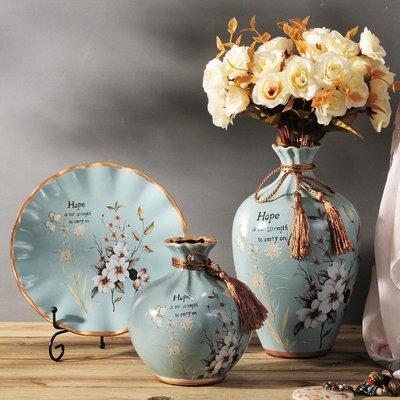 歐式復古陶瓷落地花瓶三件套家居客廳工藝品擺件乾花插花器裝飾品    全館免運