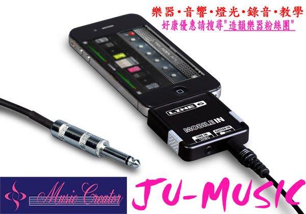 造韻樂器音響- JU-MUSIC - Line 6 Mobile In 電吉他 輸入介面 對應 iPhone iPad Mobile POD 公司貨
